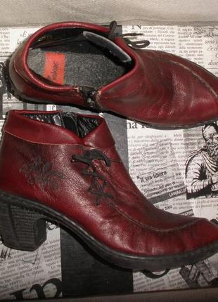 Комфортные ботинки полусапожки rieker натуральной кожи