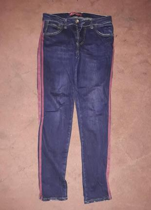 Женские джинсы с лампасами