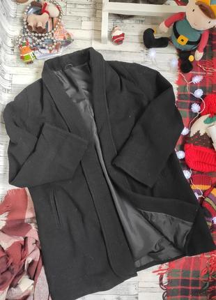 Пальто шерстяное бойфренд тёплое осень зима