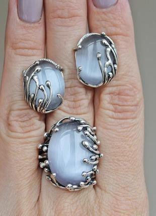 Серебряный набор асканели улексит (кольцо 18,5) скидка 10%!