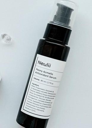 Сыворотка с антиоксидантами neulii peony acmella antioxidant serum
