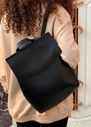 Молодежный женский сумка-рюкзак в черном цвете из искусственной кожи высокого качества