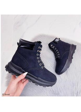 Зимние ботинки боты нубук мех эко чёрные серые