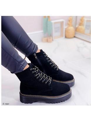 Ботинки боты чёрные замшевые мех платформа