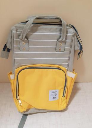 Сумка- рюкзак для мам, рюкзак для путешествий + подарок.