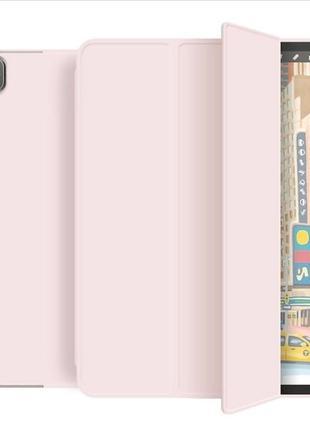 Розовый чехол для ipad pro 11 2020