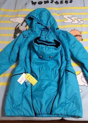 Нова зимня слінгокуртка 3 в 1, куртка для вагітних/слингокуртка/ для беременных