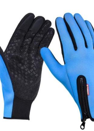 Перчатки лыжи