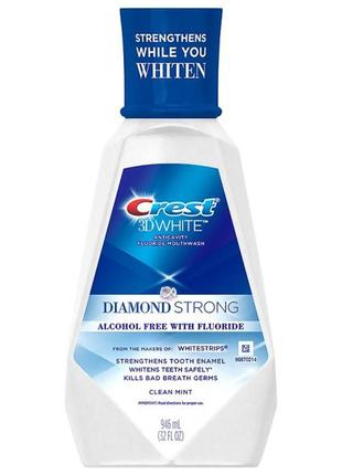 Crest 3d white diamond strong anticavity fluoride whitening mouth rinse