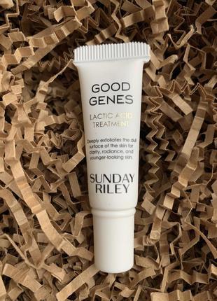 Сыворотка sunday riley good genes lactic acid treatment