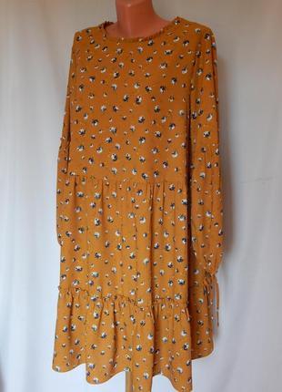 Горчичное платье george, zara bershka h&m