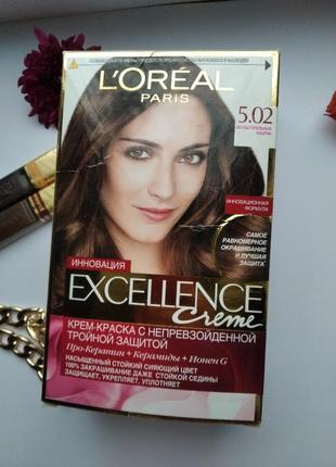 Краска для волос excellence creme 5.02 каштан
