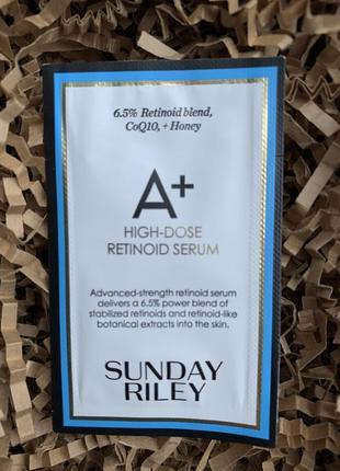 Ночная сыворотка sunday riley a+ high-dose retinoid serum