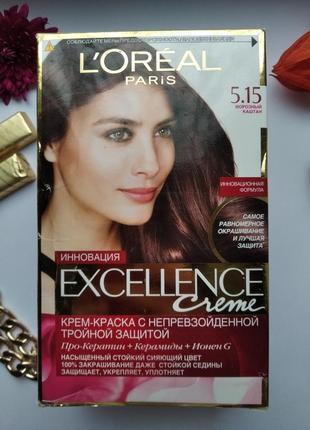 Краска для волос excellence creme 5.15 морозный каштан