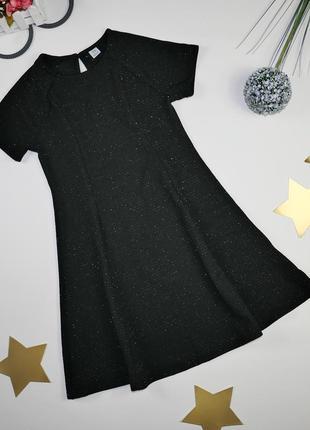 Платье на 7-8 лет/128 см