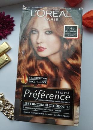 Краска для волос preference 7.43 интенсивный медный