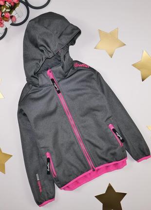 Куртка на 5 лет/110-116 см
