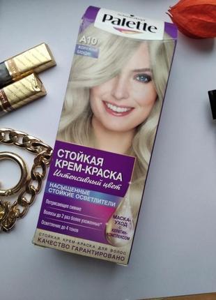 Краска для волос palette a10 жемчужный блонд