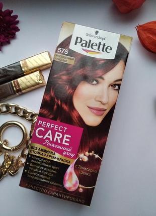 Краска для волос palette 575 насыщенный красный