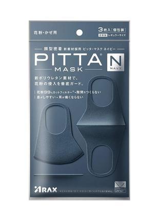 ✅ многоразовые защитные маски pitta mask navy/питта. не неопрен. полиуретан. япония ✅