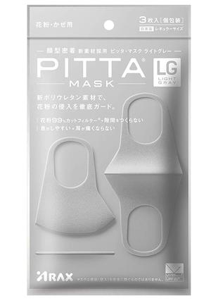 ✅ многоразовые защитные маски pitta mask light gray/питта. полиуретан. япония ✅