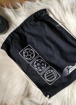 Сумочка мешок хлопок чёрная на затяжках