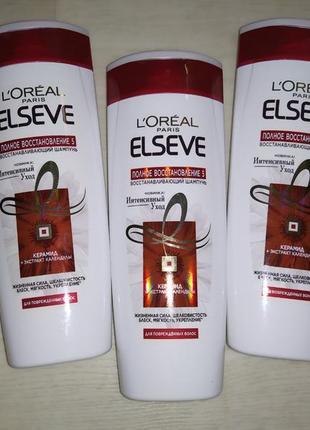 """Восстанавливающий шампунь l'oreal elseve """"полное восстановление 5"""""""