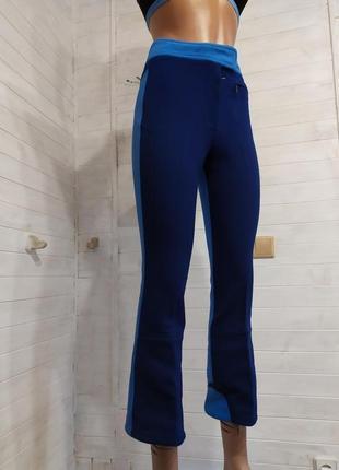 Супер мощные теплые штаны для зимнего спорта от известного и дорогого бренда