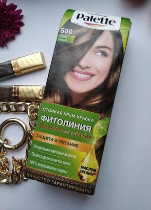 Краска для волос palette 500 темно-русый