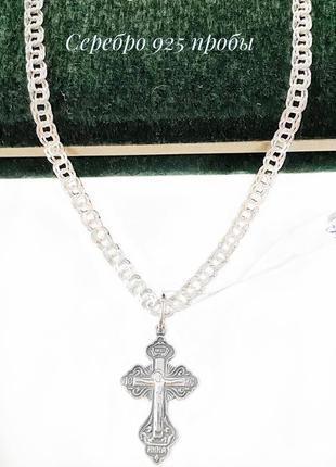 Серебряный набор: серебряная цепочка 60см и крестик, серебро 925 пробы