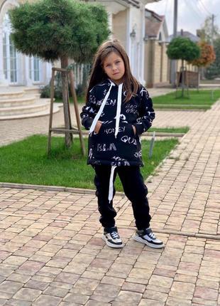 Утеплённый детский спортивный костюм м-798