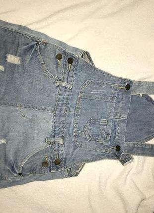 Комбинезон джинсовы