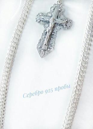 Серебряный набор: серебряная цепочка 55см и крестик, серебро 925 пробы