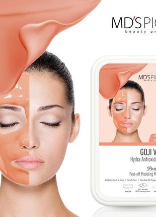Альгинатная подтягивающая маска для лица mdspick goji v.c hydra vita
