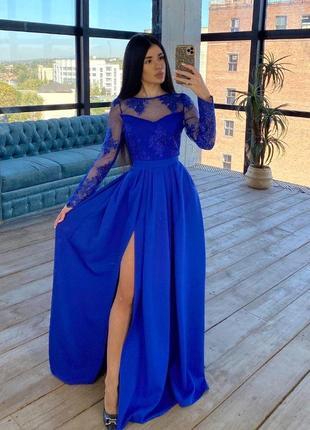 Платье макси с кружевным верхом синий