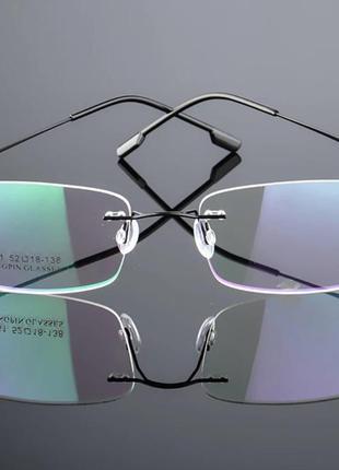 Сверхлёгкие очки для чтения +1,5