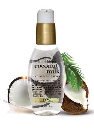 Питательное кокосовое молочко для волос ogx anti-breakage serum usa