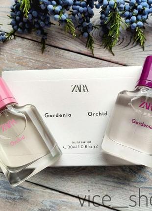 Zara gardenia orchid духи парфюмерия туалетная вода оригинал испания