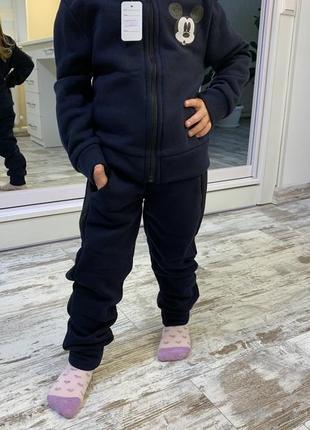 Спорт костюм утепленный детский