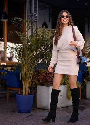 Костюм юбка и свитер