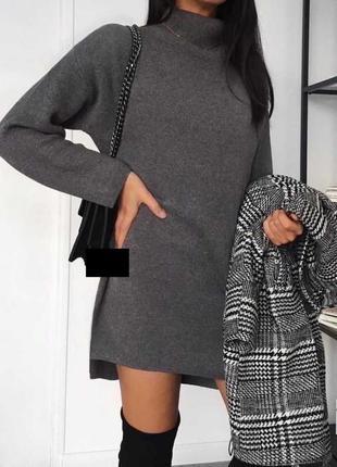 Тёпленькое платье на осень/зиму