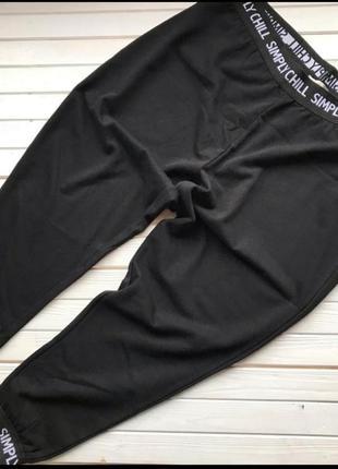 Спортивные штаны, батал, большой размер
