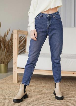 Новые стильные джинсы красивого цвета из хорошего джинса