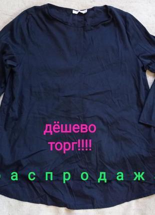 Крутая кофта рубаха в стиле cos s