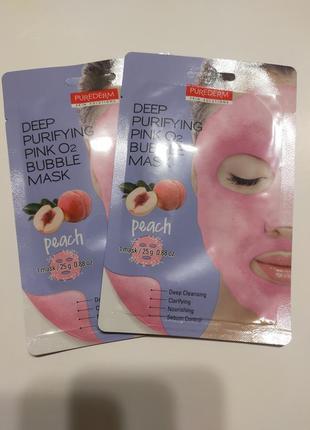 Очищающая маска perederm