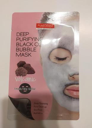Пузырьковая маска для лица purederm