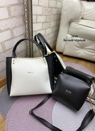 Новая сумка+клатч, комплект/набор сумок
