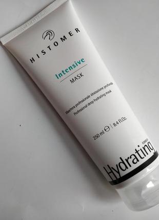Histomer hydrating intensive mask интенсивно увлажняющая маска хистомер 250мл