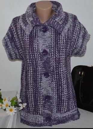 Брендовая фиолетовая теплая вязаная кофта на пуговицах cc акрил