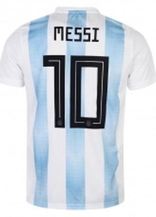 Футбольная форма сборной аргентины (основная), месси